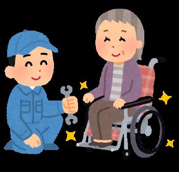 外出前の屋外用車椅子チェック