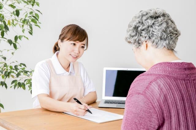 介護保険施設の選び方